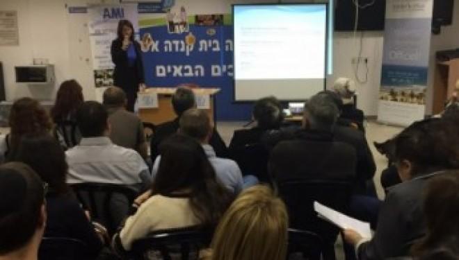 Rencontre sur L'emploi a Ashdod : vous avez repondu present