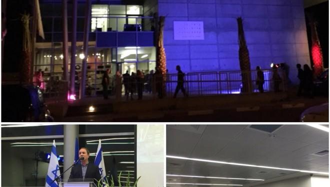 Ashdod : Soirée d'inauguration de la Maison des Artistes Arieh Kling z»l