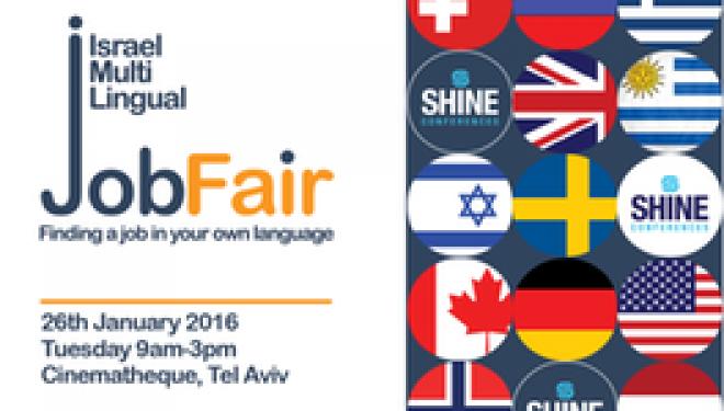 Salon de l'emploi multilingue à Tel Aviv