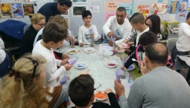 Le jour de la famille se fête dans toutes les écoles d'Israël