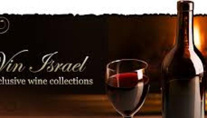 Israel start-up nation dans les vins. Le vin et le divin par Daniel Gal …