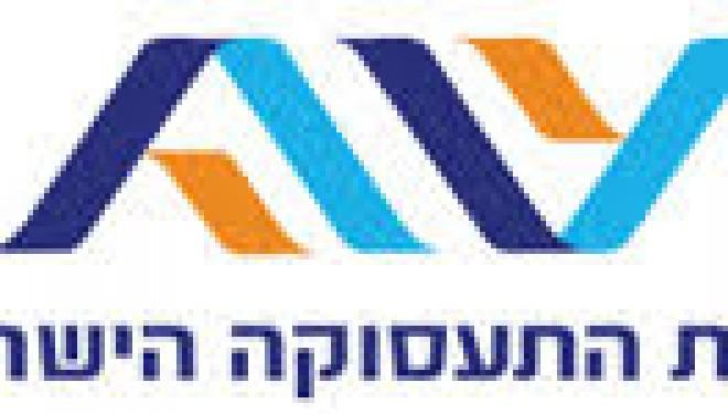 Bénéficiez d'une formation dans la climatisation par le bureau de l'emploi d'Ashdod