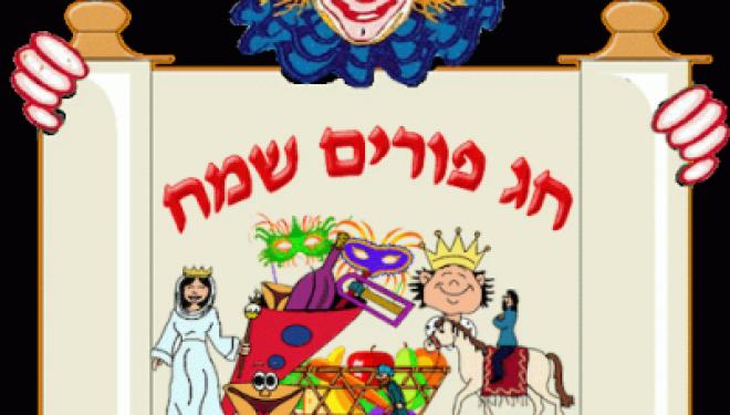 »Le Club des Français d'Ashkelon vous propose un MICHTE de POURIM. Bingo, concours de deguisements sont au programme