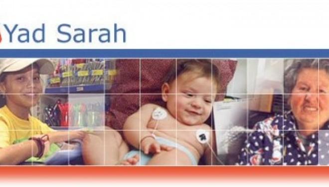 »Yad Sarah»,une fondation spécialisée dans les soins médicaux et le matériel médical, toujours en quête de nouveaux services