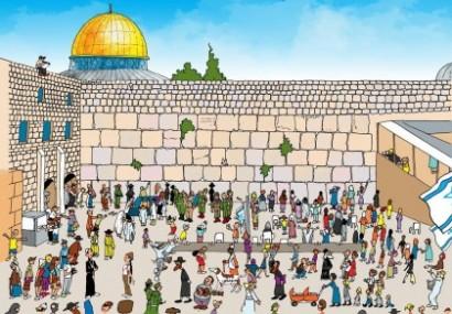 Un grand nombre d'israéliens jeûnent à Tisha Be Av