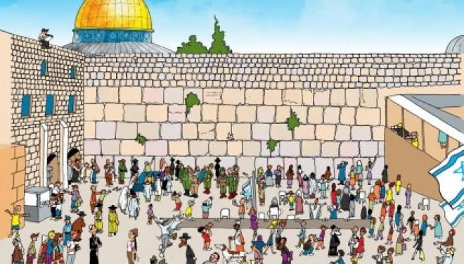 Combien de Juifs vivent dans le monde ?