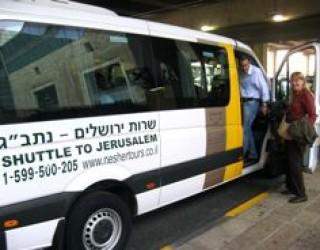 Nouvelle navette de l'aéroport Ben Gourion à Tel Aviv et aux autres villes …
