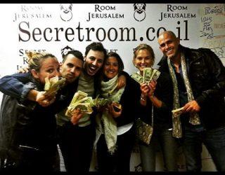 Nouvelle attraction a Ashdod : la chambre des secrets