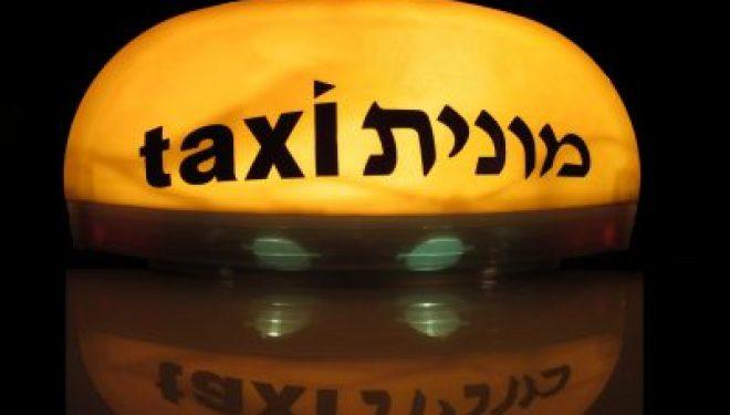 taxis : les prix en baisse ….info… info….