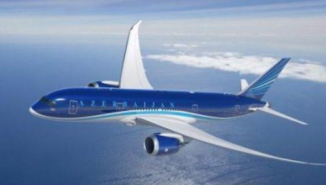 Azerbaijan Airlines lance des vols Tel Aviv-New York