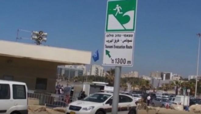 Israel : Les services d'urgence s'exercent à un tsunami sur la côte sud