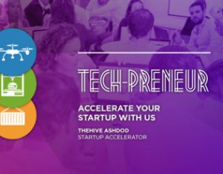 Vous travaillez sur un projet de start-up? Rejoignez l'accélérateur TheHive d'Ashdod