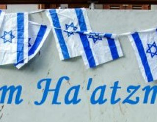 Événements commémoratifs marquant les 69 ans de l'indépendance de l'Etat d'Israël