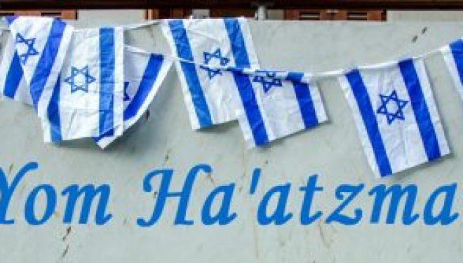Que pensent les grands rabbanim sur Yom Ha'atsmaout ? (2/2)