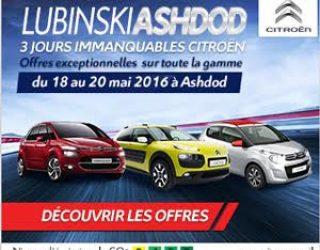 Des aujourd'hui, Rendez-vous aux 3 JOURS IMMANQUABLES Peugeot et Citroën à Ashdod!