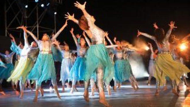 Programme vacances d'Ete avec la Wizo francophone de Netanya : festival de danse a Carmiel, Best of america…