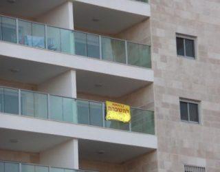 Ashdod connait la plus haute hausse des prix de l immobilier dans le pays