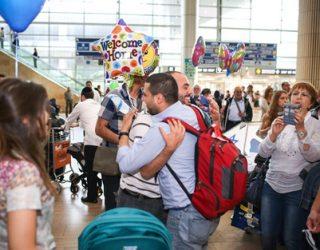 200 Juifs français Immigrent en Israël ce mercredi 20 juillet 2016