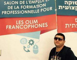 Travailler en Israël, tu pourras ! by Romy