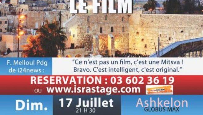 Cinéma : ERETS ISRAËL – LE film