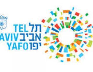 A ne pas manquer : Grand Salon de l'emploi et de la formation professionnelle pour les olim ce 26 juin 2016 a Tel aviv