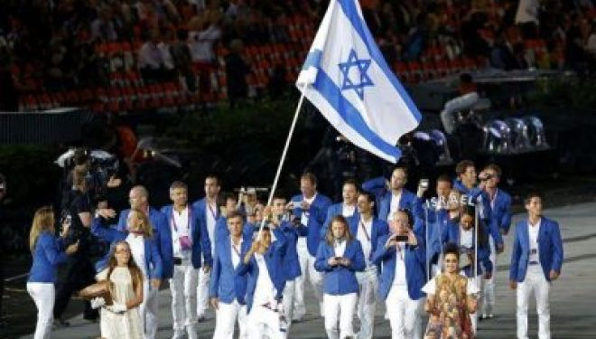 Israël enverra sa plus grande délégation à concourir cet été aux Jeux Olympiques de 2016 au Brésil