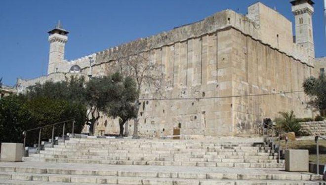 ADIR s'associe avec Israël Is Forever pour un Yom Hevron le 15 août 2016