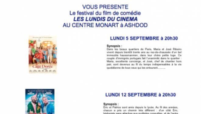 Dans le cadre des »lundis du cinéma» ADIR vous invite au festival du film de comédie au centre Monart le mois de septembre 2016