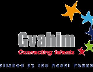 Gvahim lance un nouveau programme d'accompagnement pour les Olim de France
