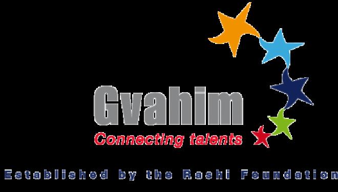 Conférence sur le thème 'Travailler avec une Koupat Holim' par Clalit et Gvahim – 25 juillet 2016 à Tel Aviv