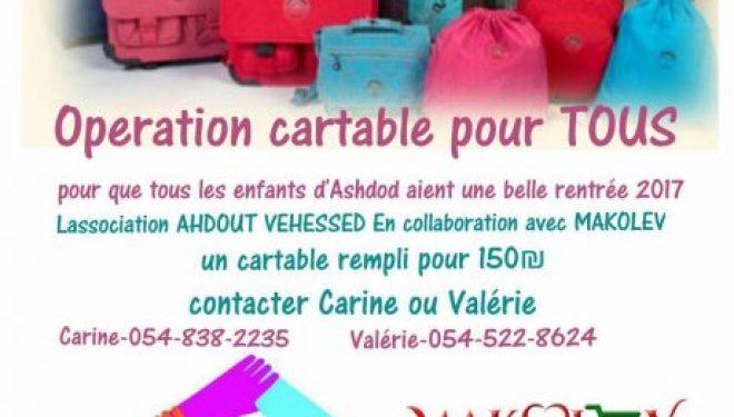 Ashdod : Opération »un cartable pour TOUS»