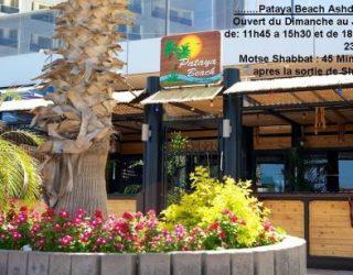 Pataya Beach Ashdod, le seul vrai restaurant Thaïlandais casher d'Israël