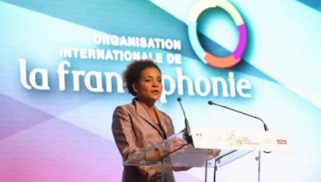Israël et la francophonie. Comment réparer une exclusion ?