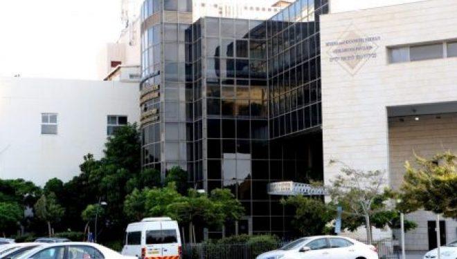 Médecins hospitaliers israéliens en grève jeudi