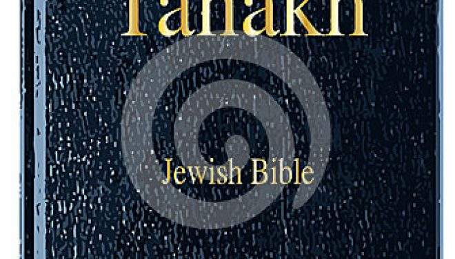 Les traductions du Tanakh