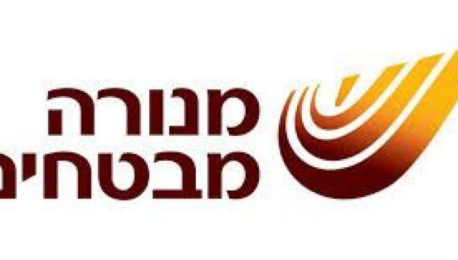 Souscrire à une assurance santé privée, une obligation en Israël par Muriel Bitton