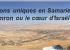 La Samarie, une magnifique région a découvrir le 19 octobre 2016 a Hol hamoed Souccot