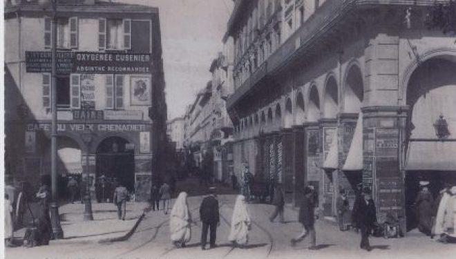 Les fêtes d'automne à Alger et ailleurs par Caroline Elishéva REBOUH
