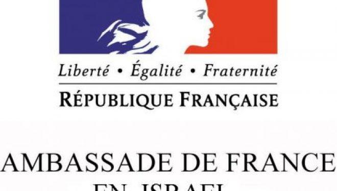L'Ambassade de France en Israël recrute 2 doctorants ou post-doctorants