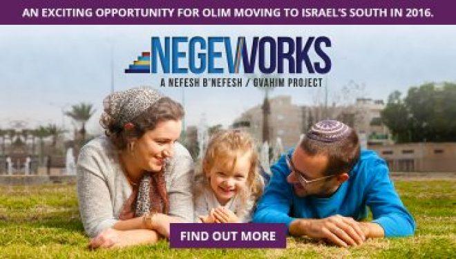 NEGEV WORK : un nouveau programme pour faciliter l'Alya et l'intégration de nouveaux immigrants