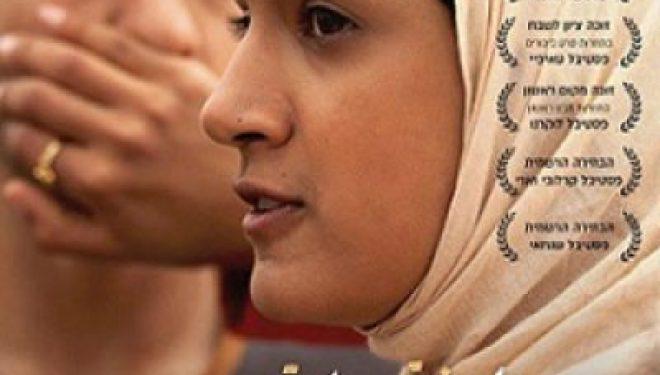 Ashdod : pour la première fois, un film en arabe a représenté Israël aux Oscars