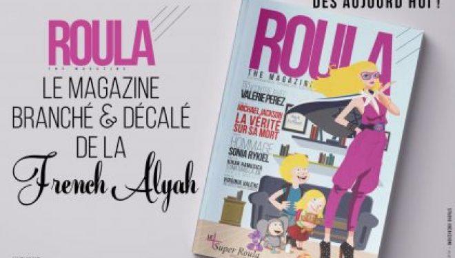Chana Tova »Les Roulas» votre magazine de septembre en Live sur Ashdodcafe !