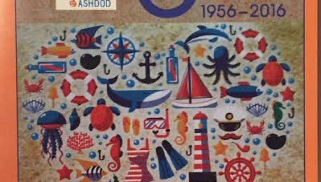 septembre -octobre 2016 : tout le programme des activités de l'association »Espace Francophone»