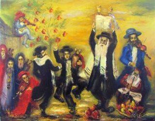 Chemini Atseret & Sim'ha Torah 5777