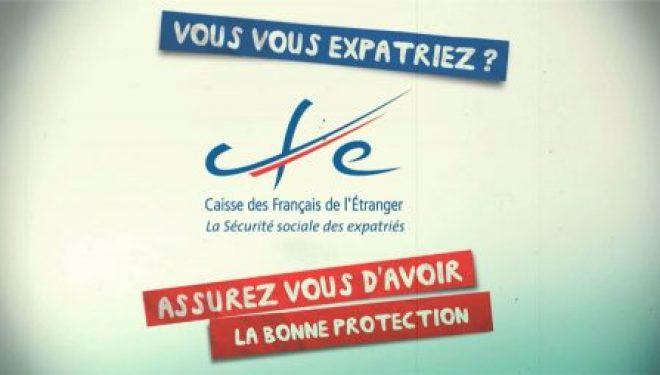 CFE – suspension exceptionnelle des droits de rétroactivité pour les adhésions