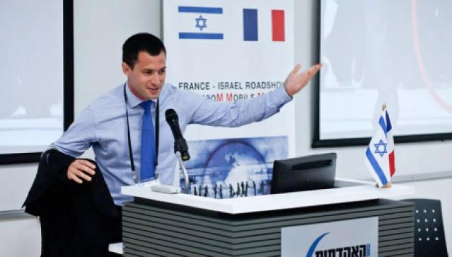 Entrepreneurs, avez vous entendu parler de Business France ?