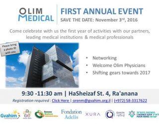 Gvahim : Evénement annuel Olim Médical le 3.11.16 a Raanana