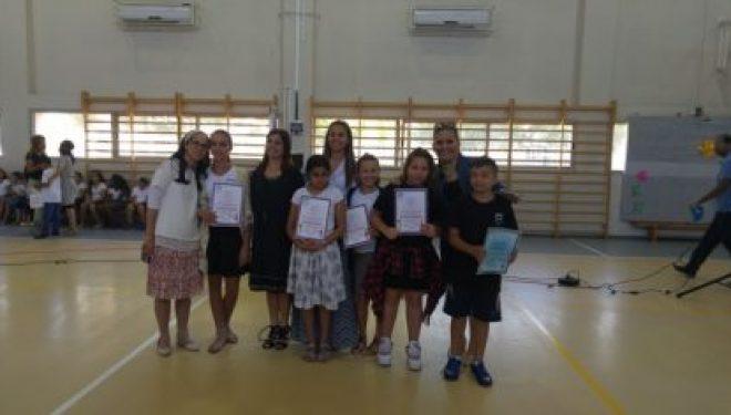 L'école ARIEL-Ashdod souhaite la bienvenue a ses nouveaux olim