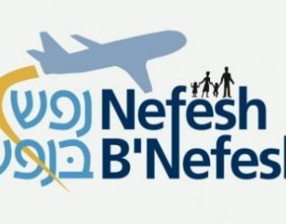 Un atelier de l'emploi organisé par Nefesh B'Nefesh a Jerusalem