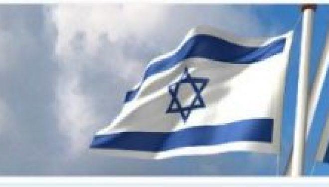L'influence grandissante des Olim français en droit de la famille israélien